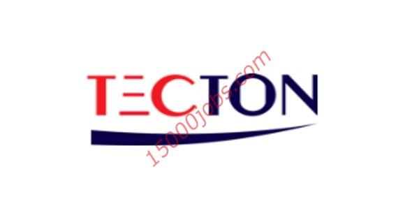 شركة Tecton بقطر تطلب تعيين رسامين أوتوكاد