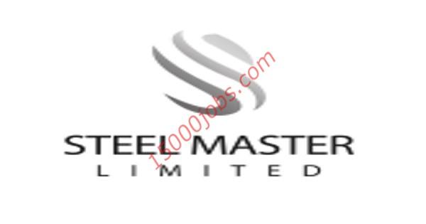مصنع ستيل ماستر بقطر يعلن عن يوم مفتوح لتوظيف عدة تخصصات