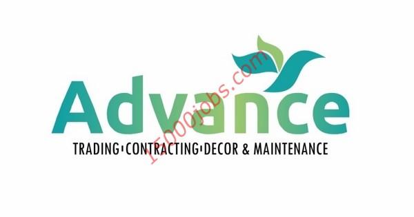 وظائف شركة أدفانس في قطر لعدد من التخصصات