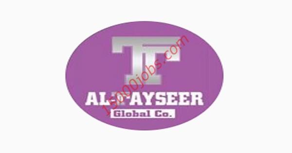 وظائف شركة التيسير العالمية للمقاولات بالكويت لعدة تخصصات