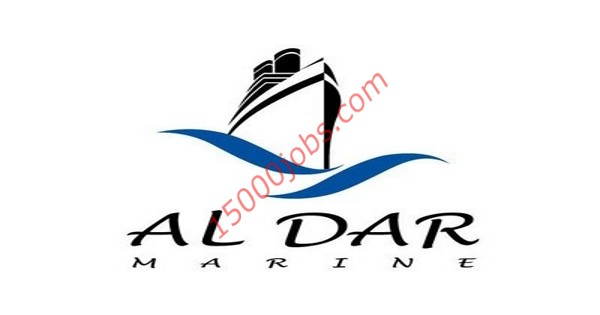 وظائف شركة الدار البحرية في قطر لعدد من التخصصات