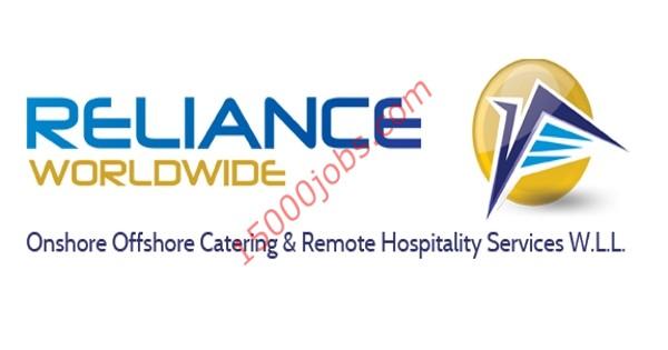 وظائف شركة ريلاينس العالمية للتجهيزات الغذائية في الكويت
