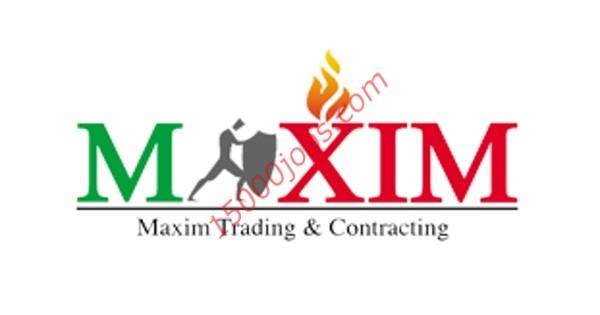 وظائف شركة مكسيم للتجارة والمقاولات بقطر لعدة تخصصات