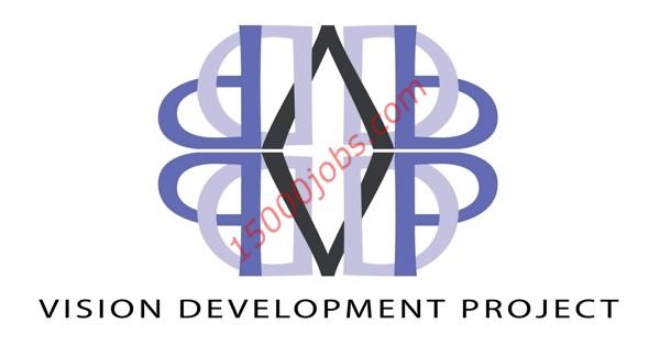 وظائف شركة Vision Development Project في قطر
