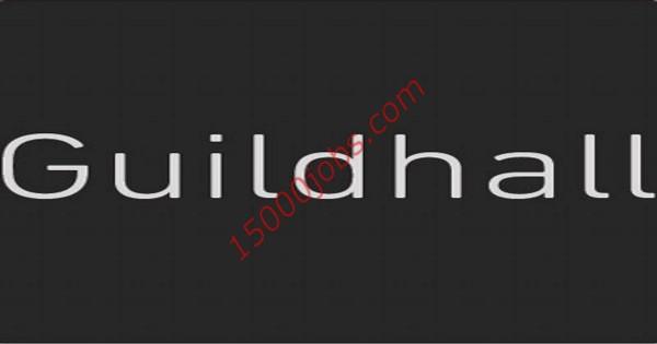 مجموعة Guildhall تعلن عن وظائف شاغرة بقطر