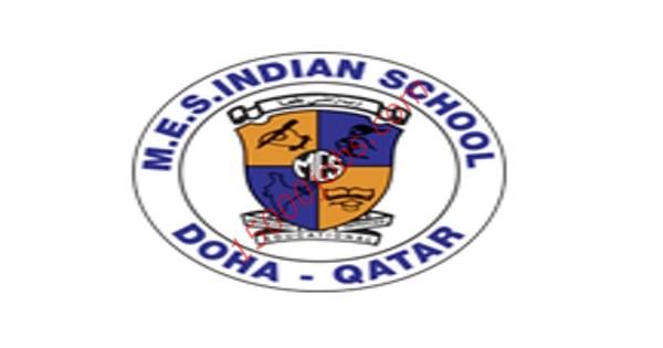 وظائف مدرسة MES الهندية بالدوحة لمختلف التخصصات