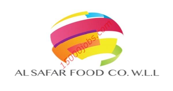 شركة الصفار للأغذية بالبحرين تطلب سائقي شاحنات