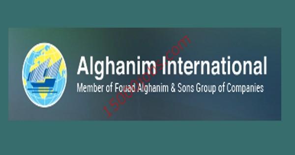 شركة الغانم الدولية بالكويت تعلن عن وظائف متنوعة
