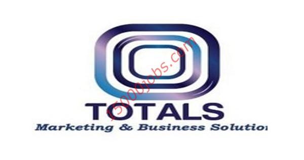 صورة شركة توتالز بالكويت تعلن عن فرص وظيفية شاغرة
