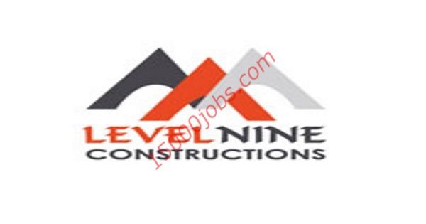 شركة لفل ناين كونستركشن بقطر تطلب مهندسين مدنيين