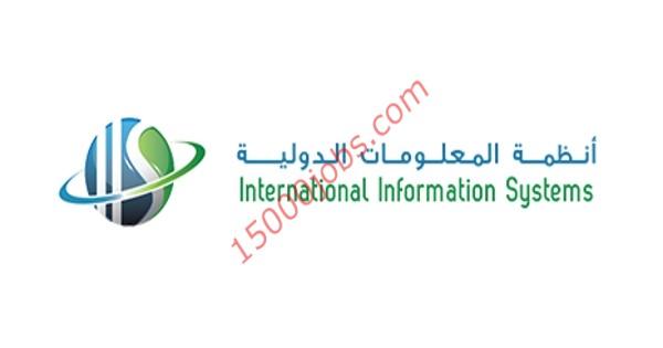 شركة أنظمة المعلومات الدولية بالبحرين تطلب فنيين اتصالات