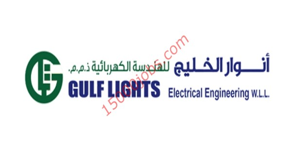 شركة أنوار الخليج بقطر تطلب رسامين أوتوكاد كهرباء