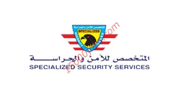 شركة المتخصص للأمن والحراسة بالبحرين تطلب حراس أمن
