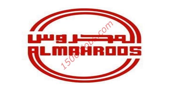 شركة المحروس بالبحرين تطلب تنفيذيين مبيعات