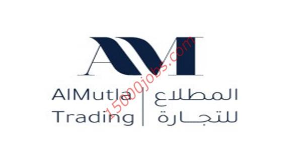 شركة المطلاع للتجارة بقطر تطلب موظفي مبيعات