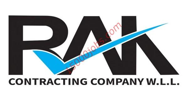 شركة راك للإنشاءات بقطر تطلب مهندسين مدنيين ومساحين