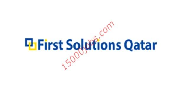 شركة فرست سوليوشنز قطر تطلب موظفي مبيعات وتسويق