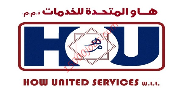 شركة هاو المتحدة للخدمات بقطر تطلب مهندسين جودة