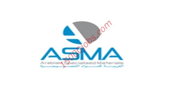 شركة ASMA بقطر تطلب فنيين لحام ومساعدين تصنيع صلب