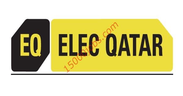 شركة elec قطر تطلب فنيين تكييف وتبريد