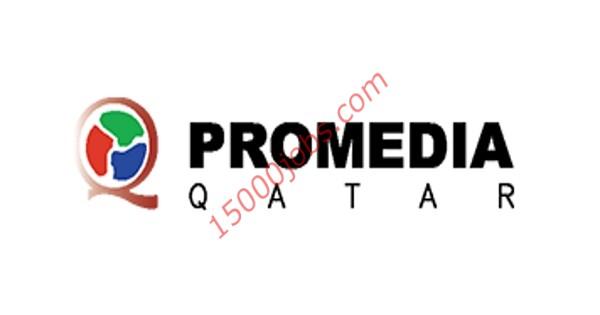 وظائف شركة بروميديا قطر لعدد من التخصصات