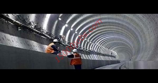 وظائف شركة حفر أنفاق رائدة بالبحرين لعدة تخصصات