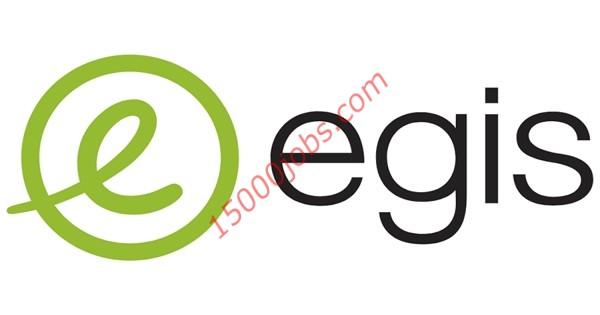 وظائف مجموعة Egis الدولية بقطر لعدة تخصصات