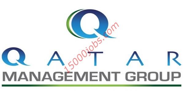 وظائف مجموعة Qatar Management لعدد من التخصصات