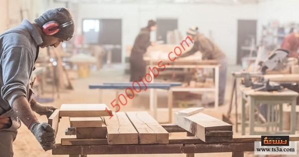 وظائف مصنع نجارة في الكويت لعدد من التخصصات