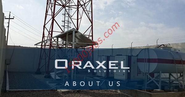شركة أوراكسيل بالكويت تطلب تنفيذيين مبيعات