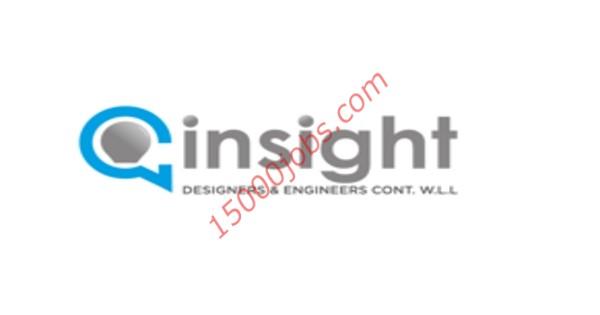 شركة إنسايت لايتنج بقطر تعلن عن وظيفتين شاغرتين لديها