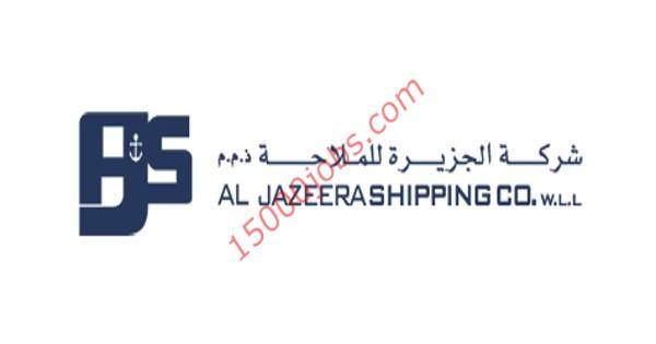 شركة الجزيرة للملاحة بالبحرين تطلب أخصائيين سلامة مهنية