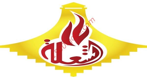 شركة الشعلة للإضاءة بقطر تطلب فنيين كهرباء