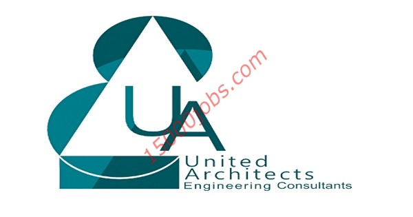 شركة المتحدة للخدمات المعمارية بقطر تطلب مهندسين تصميم