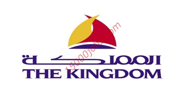 شركة المملكة للأسفلت بالبحرين تطلب مشغل رافعات
