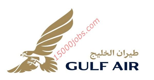 شركة طيران الخليج بالبحرين تعلن عن وظيفتين شاغرتين لديها