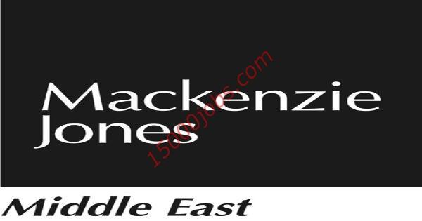 صورة وظائف شركة ماكنزي جونز للاستثمارات لعدة تخصصات بالإمارات
