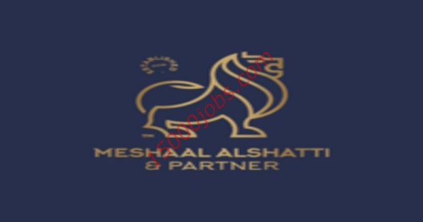 شركة مشعل الشطي بالكويت تعلن عن وظائف متنوعة