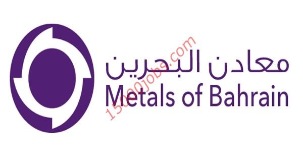 شركة معادن البحرين تطلب تعيين فنيين كهرباء
