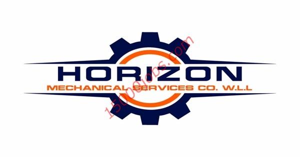 شركة هورايزن للخدمات الميكانيكية بالبحرين تطلب مهندسين مبيعات