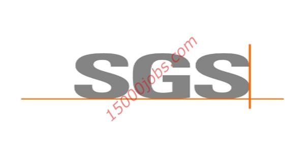 شركة SGS بالبحرين تطلب مفتشين جودة
