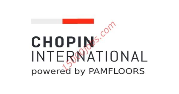 شركة chopin الدولية بقطر تطلب مندوبين مبيعات