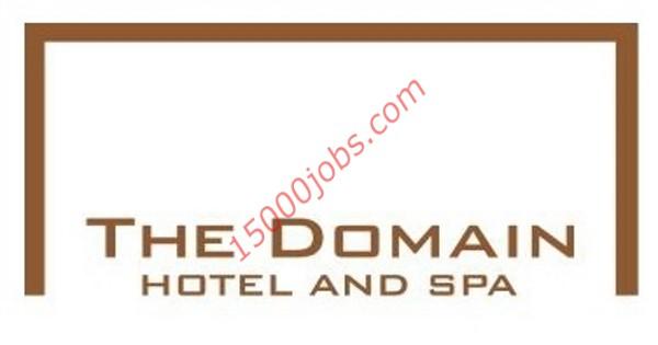 فندق وسبا ذا دومين بالبحرين يطلب مدققين حسابات