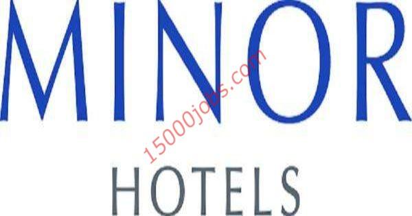 صورة فرص وظيفية بمجموعة فنادق ماينور انترناشونال بالإمارات