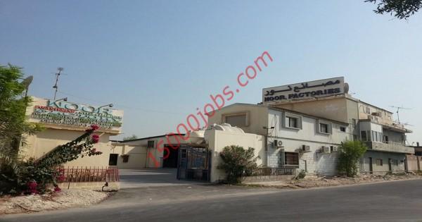 صورة مصنع نور للبوليستيرين بالبحرين يطلب محاسبين