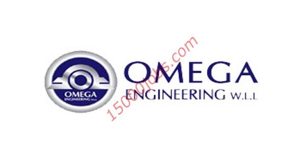 وظائف شركة أوميجا للهندسة في قطر لمختلف التخصصات