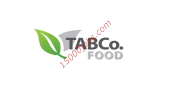 وظائف شركة تابكو فود في الكويت لعدة تخصصات