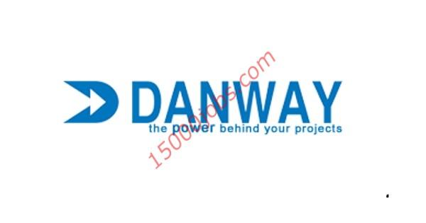 مجموعة دانواي بقطر تعلن عن وظائف شاغرة