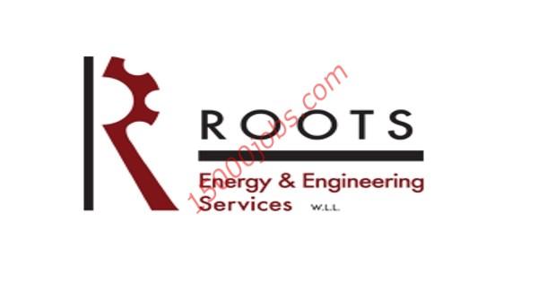 وظائف شركة روتس لخدمات الطاقة والهندسة في قطر