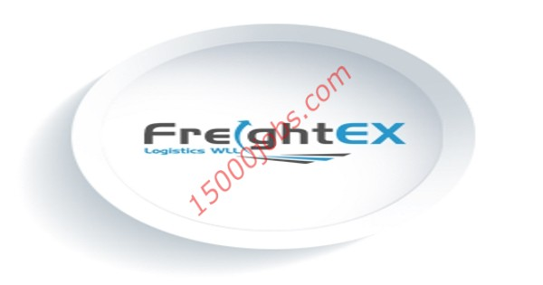 وظائف شركة فرايتكس لوجيستكس بقطر لعدد من التخصصات